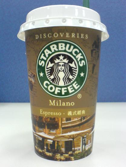 milano_starbucks-20070715-151802